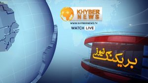Khyber News New TP Frequency Working Transponder Today Update 2019