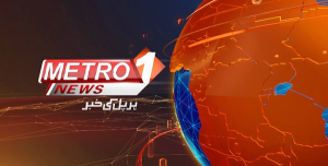 Metro 1 News New TP Frequency Working Transponder Today Update 2019