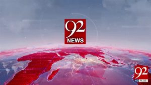 92 News New TP Frequency Working Transponder Today Update 2019