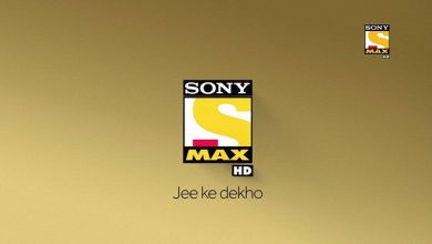 Sony MAX HD Latest Working PowerVU Key Today Update 2020