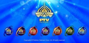 PTV Bolan New TP Frequency Working Transponder Today Update 2019
