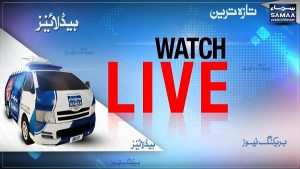 Samaa TV FEED Latest Biss Key and Working Frequency 2019