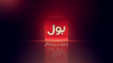 Bol News HD New TP Frequency Working Transponder Today Update 2019