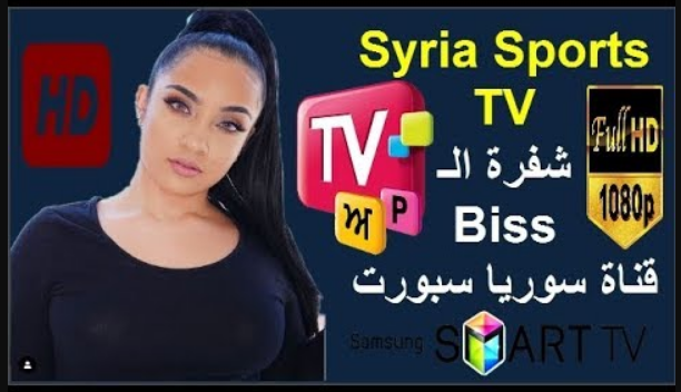 Syria Sports TV Biss Key Latest Biss Key and Working Frequency 2020