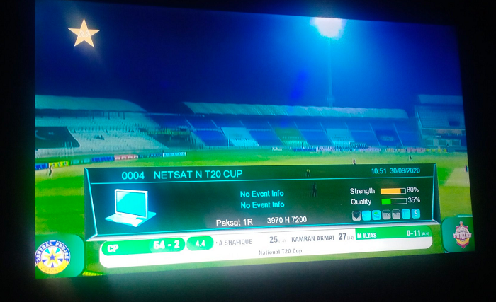 Cricket Feed National T20 Cup Feed Biss Key and Frequency 2020